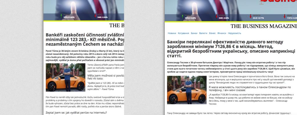 Podvodný web existuje hned v několika jazycích